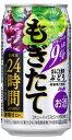 アサヒ もぎたて 新鮮ぶどう 350ml缶 1ケース(24本入)
