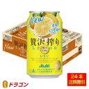 北海道・沖縄は別途送料+800円がかかります 「お酒は20歳から!未成年者への酒類の販売は固くお断りしています!」