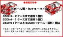 キリン 氷結 グリーンアップル 350ml×24缶 1ケース チューハイ