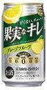 タカラ果汁入り糖質ゼロチューハイ「ゼロ仕立て」果実なキレ<グレープフルーツ> 350ml 1ケース(24本入)