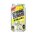 サントリーチューハイ−196℃ ストロングゼロ 〈ダブルレモン〉 350ml 1ケース(24本入)