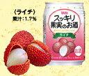 タカラcanチューハイスッキリ果実のお酒 〈ライチ〉 250ml 1ケース(24本入)タカラカンチューハイ