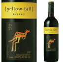 イエローテイル シラーズ 赤ワイン 750ml×12 オーストラリア  ミディアム