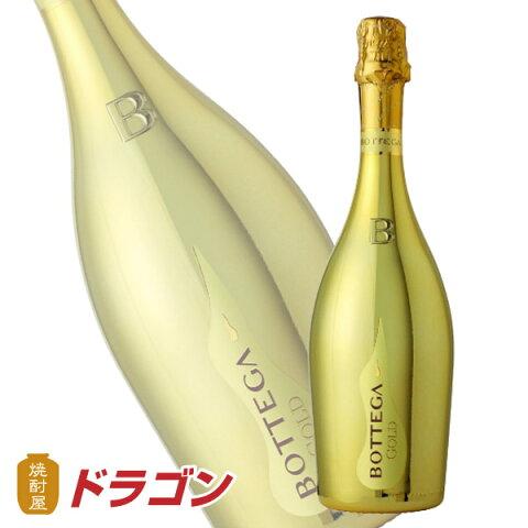ボッテガ ゴールド 750ml【イタリア】スパークリングワイン