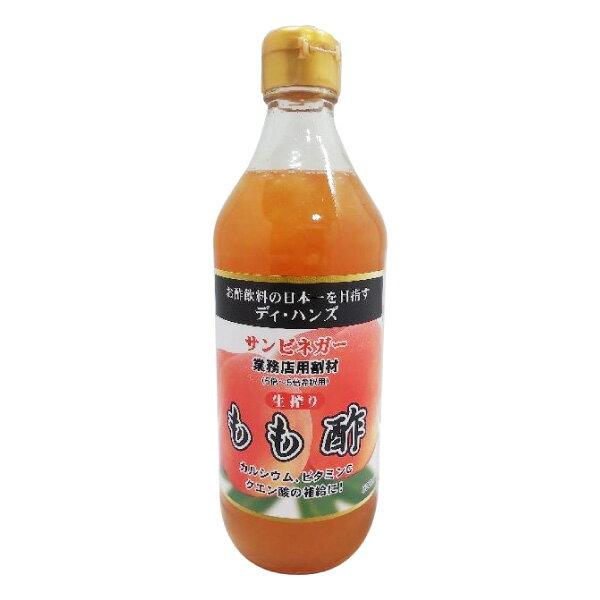 サンビネガー 生搾り もも酢 500mlビン 希...の商品画像