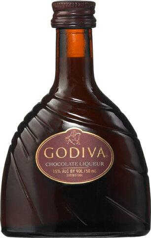 ゴディバ チョコレートリキュール 15度 50ml リキュール キリン