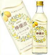 檸檬酒 永昌源 500ml リキュール にんもんちゅうレモンのお酒 杏露酒