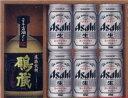 ショッピングアサヒスーパードライ 【送料無料】長期貯蔵焼酎&アサヒスーパードライ 350缶×6 焼酎とビールセット ギフト お中元 父の日