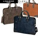 ショッピングビジネスバック ビジネスバック リナジーノ アーマ ビジネスバッグ フルオープンタイプ かばん bag 本革 牛皮 レザー 男性用 紳士用 ランキング
