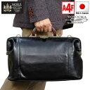 ショッピングビジネスバッグ ビジネスバッグ メンズ 送料無料ダレスボストンバッグ ダレスバッグ 本革 木手ハンドル 豊岡製鞄 日本製 大開き ボストンバッグ 口枠