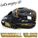 野球 グローブ 一般 成人用 軟式 用 黒 12インチ【品番146】グローブ左手装着用 右投げ用