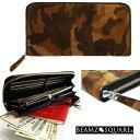 ショッピングN95 長財布 迷彩柄 スウェード 牛革ラウンドファスナー妥協なく作り込まれたBEAMZSQUAREの真骨頂財布