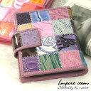 二つ折財布 牛革パッチワークの財布で注目度アップ!シックな紫系