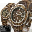 腕時計 男性 メンズ CITIZEN MIYOTAムーブメント仕様 カレンダー機能付きウッド腕時計 ブラック ブラウン