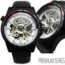 メンズ腕時計 【インナーダイアル仕様】フルスケルトンビッグフェイス自動巻き腕時計【保証書付】