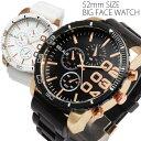男性 腕時計 クオーツ 電池式 ビッグフェイス&ラバーベルト腕時計【保証書付】