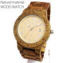 腕時計 メンズ 日本製シチズンMIYOTAムーブメント 日付カレンダー 天然素材 ウッドウォッチ 木製腕時計 軽量 送料