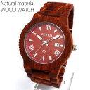 腕時計 メンズ 日本製シチズンMIYOTAムーブメント 日付カレンダー 天然素材 ウッドウォッチ 木製腕時計 軽量 送料無料