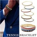 テニスブレスレット 3点セット イタリアファッション ストーンブレスレットカジュアルにフォーマルにも◎イタリアファッション好きに♪ブレスレットカラー ホワイト ...