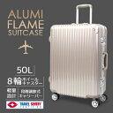 【容量:約50L】アタッシュケース スーツケーススーツケース◆アルミフレーム◆1サイズ/ゴールド
