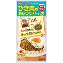 【正田醤油】冷凍ストック名人キーマカレーの素