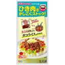 【正田醤油】冷凍ストック名人タコライスの素