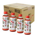 【正田醤油】つゆでおいしい食卓梅かつお300mlペットボトル×12本