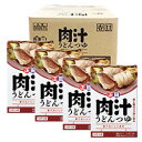 【正田醤油】麺でおいしい食卓肉汁うどんつゆ60g小袋 3食×12箱