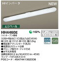 �L�b�`���x�[�X���C�g(Hf�C���o�[�^) HH4460E