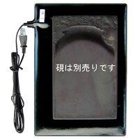 13636硯・墨池保温シートA4サイズ