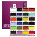 15506 墨運堂 顔彩 24色セット 【メール便対応】 RP P20Aug16