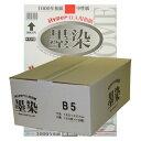 28904b HyperOA和紙 墨染B5判 1袋100枚入 【まとめ買い10袋入り】 RP