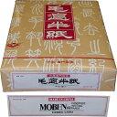 600502b 中国半紙 毛辺(A) M401 1000枚包み 010002