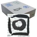 603041 漢字用【品質厳選・特別価格】機械漉き半紙高砂 1000枚