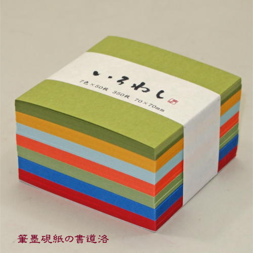 ハート 折り紙:千円折り紙折り方-divulgando.net