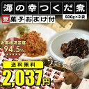 内祝い 菓子 アイテム口コミ第8位