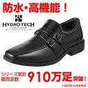 ハイドロテック HYDRO TECH ビジネスシューズ 通勤靴 メンズ メンズ靴 靴 シューズ 24.5 - 28.0cm 3E ブラックコレクション HD1367 軽量 抗菌 消臭 防水 防滑 ブラック