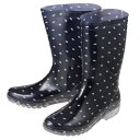 【通販価格】[ビッグアイランド] Big Island L41804 レディース | レインシューズ レインブーツ | ロングブーツ サイドベルト | 長靴 雨靴 雨対策 | 大きいサイズ対応 25.0cm | ネイビー×ドット