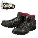 【スペシャルプライス】[サープラス] SURPLUS SU-2006 メンズ | ハイカットスニーカー | 防水 カジュアルシューズ | キルティング ラバーキャップ | 大きいサイズ対応 28.0cm | ブラック