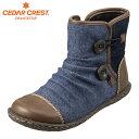 [セダークレスト オレンジスター] CEDAR CREST CC-2397 レディース | ショートブーツ | ローヒール | orgabits オーガビッツ | 大きいサイズ対応 24.5cm 25.0cm 25.5cm | ネイビー