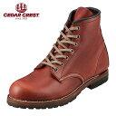 [セダークレスト] CEDAR CREST CC-1538 メンズ | クラシックスタイルブーツ | ショートブーツ | グッドイヤーウェルト製法 | 大きいサイズ対応 28.0cm | ブラウン★お取り寄せ★
