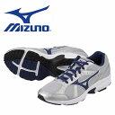 [ミズノ] MIZUNO K1GA171620 メンズ | ランニングシューズ | ベルン | カジュアル ローカット | 大きいサイズ 対応 28.0cm 29.0cm 30.0cm | シルバー×ネイビー