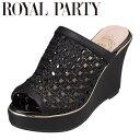 ロイヤルパーティ ROYAL PARTY RP8602 レディース靴 靴 シューズ 2E相当 サン� ル ウェッジソール ミュール メッシュ編み ブラック