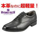 【通販限定販売】ハイドロテック ビジネスシューズ HYDRO TECH ウルトラライト HD1308...