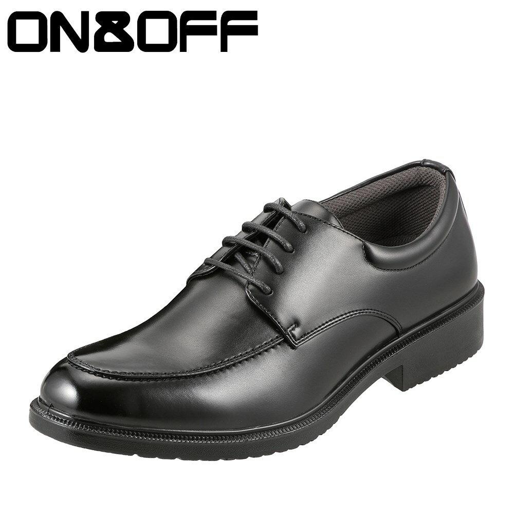 [父の日][オンアンドオフ] ON&OFF メンズトラッドビジネス 718 メンズ | ビジネスシューズ | 幅広4E ゆったり オリジナルラスト | 4cm防水  | 通勤  | ブラック