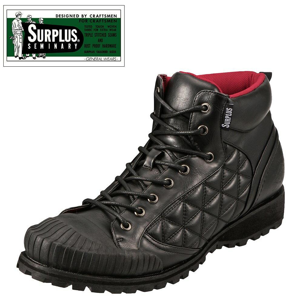 [サープラス] SURPLUS SU-2006 メンズ | ハイカットスニーカー | 防水 カジュアルシューズ | キルティング ラバーキャップ | 大きいサイズ対応 28.0cm | ブラック