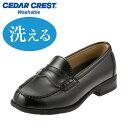 セダークレスト ウォッシャブル CEDAR CREST CC...