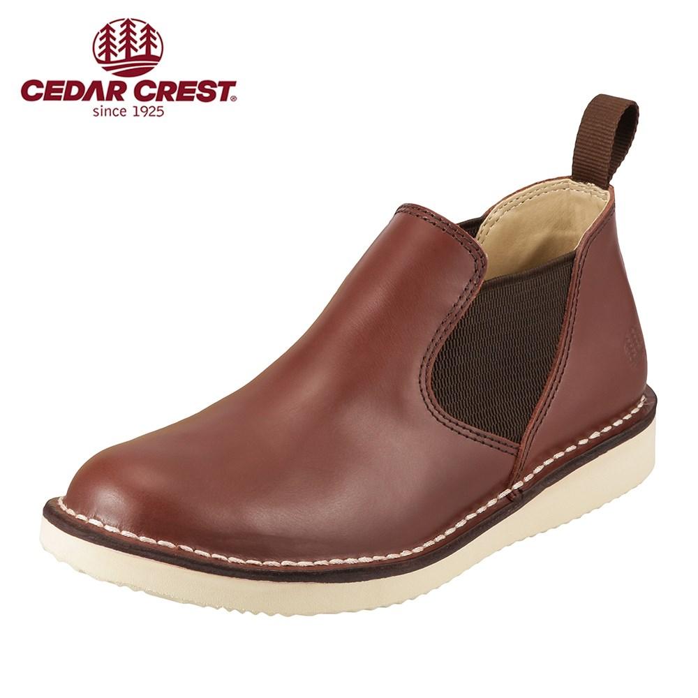 [入荷次第発送][セダークレスト] CEDAR CREST CC-1032 メンズ | カジュアルシューズ | ステッチダウン | サイドゴア | ブランド 人気 | ダークブラウン