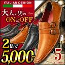ビジネスシューズ 靴 メンズ メンズシューズ 革靴 イタリア...