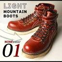 【送料無料】【到着後レビューで3,980円】ブーツ メンズ マウンテンブーツ ワークブーツ レースアップブーツ トレッキングブーツ ビンテージブーツ サイドジッパー 通販 人気 靴 男 Men's boots 9160/【あす楽対応】